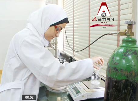 Photo of طالبة مصرية تحوّل البلاستيك إلى وقود_يوجد فيديو