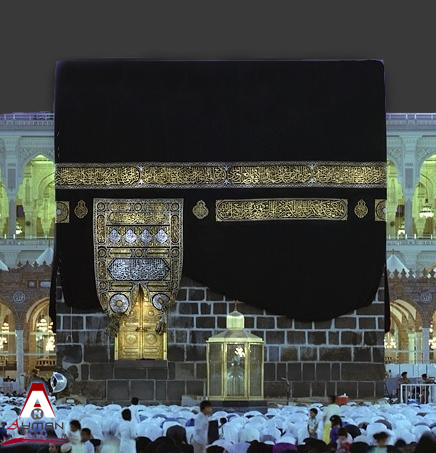 Photo of الكعبة المُشرفة (ج1): وصف الكعبة من الداخل والخارج