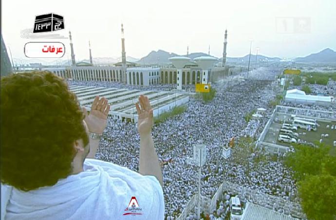 Photo of تكبيرات العيد بمذاق مختلف