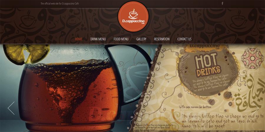 Photo of جديد عملائنا : أشهر سلسلة كافيه عائلي راقية dcappuccino.com