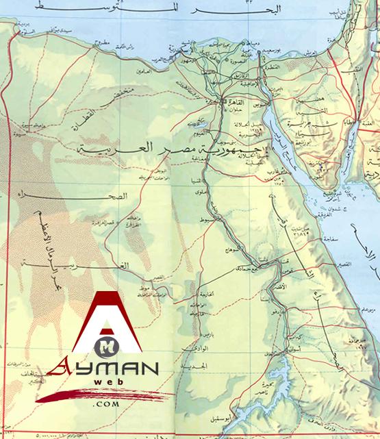 Photo of :. مكانة مصر وفضلها . :