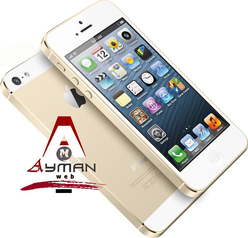 IPHONE A1303 3GS FIRMWARE TÉLÉCHARGER MODEL