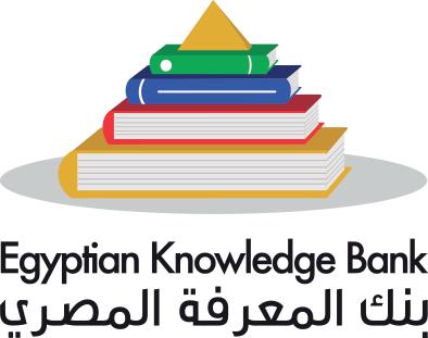 بنك المعرفة المصري – EKb