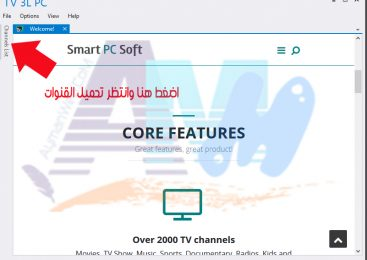 برنامج TV3PC  لمشاهدة القنوات الفضائية عبر الإنترنت