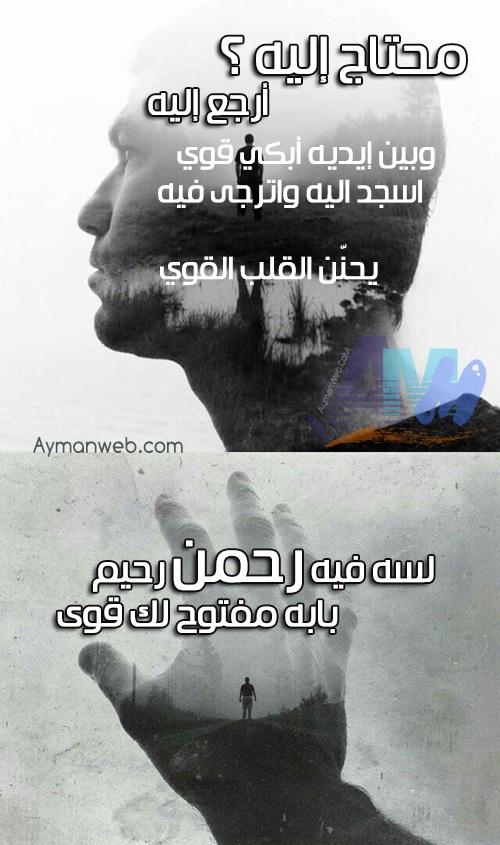 Photo of أنشودة : لو نسيت – أحمد الهاجري