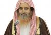 رحم الله صاحب حِصن المسلم : الشيخ سعيد بن وهف