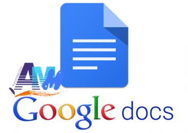 مستندات جوجل – Google Docs  ومزايا رائعة