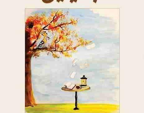 كتاب – نباٌ يقين