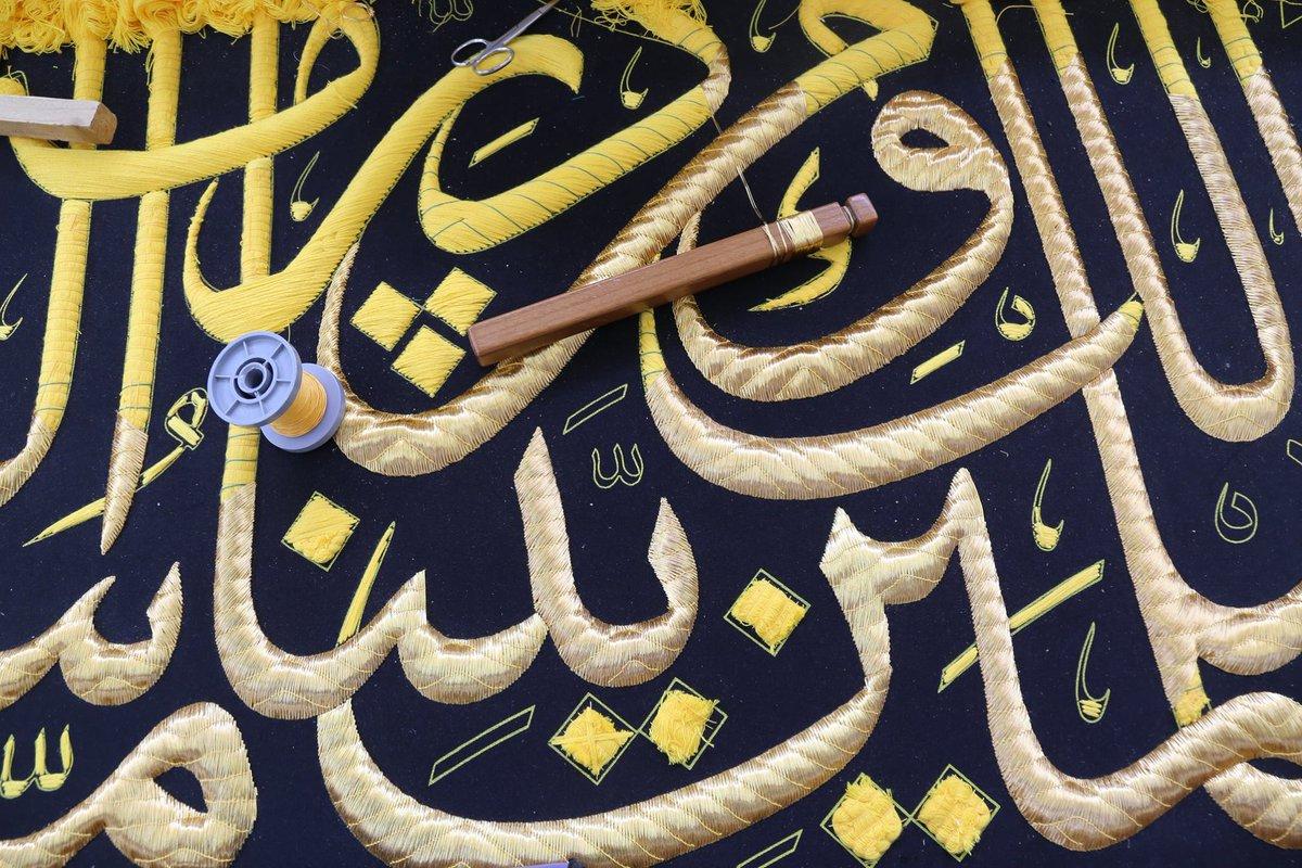 Photo of كُسوة الكَعبة المُشرفة