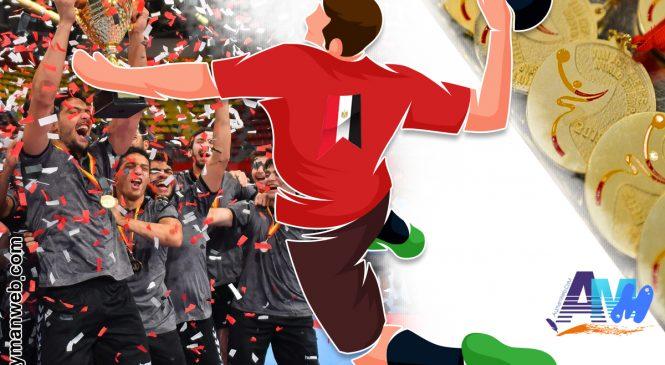 انتصار تاريخي لأول مرة لمصر على العالم – كرة اليد للناشئين